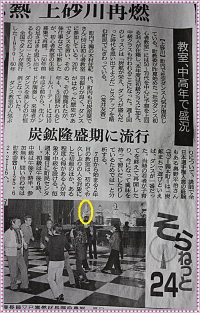 IMG_1369-201104104月5日(火)