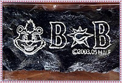 IMG_3009-20110522-B・B弁当のり20110523