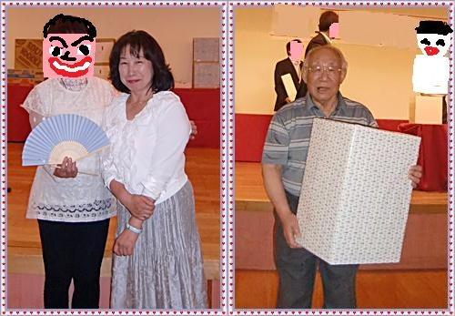 CIMG0007-20110723-tile.jpg