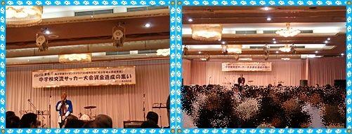 CIMG0025-20110910-tile.jpg