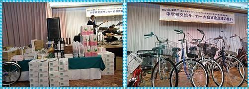 CIMG0028-20110910-tile.jpg