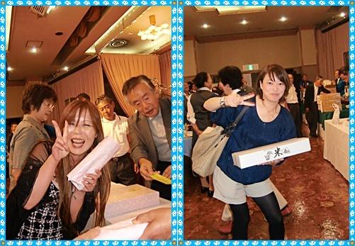 CIMG0054-20110910-tile.jpg