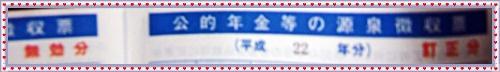 CIMG0419_20120312155635.jpg