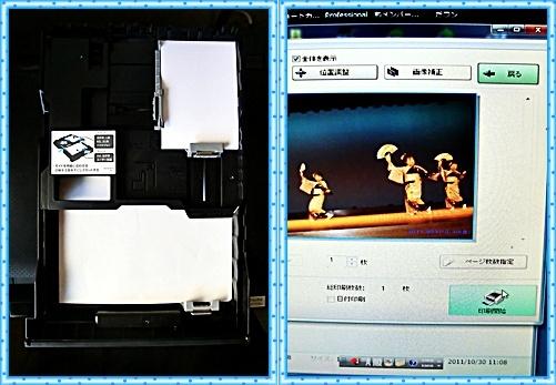 CIMG2258-tile.jpg