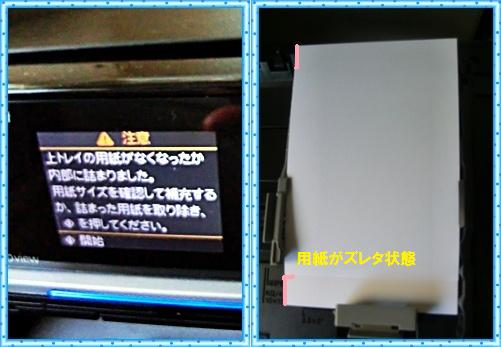 CIMG2264-tile.jpg