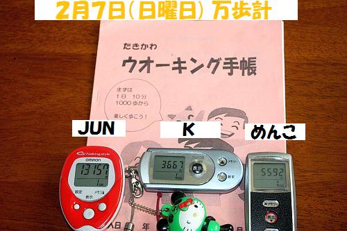 IMG_0059_20100208165746.jpg