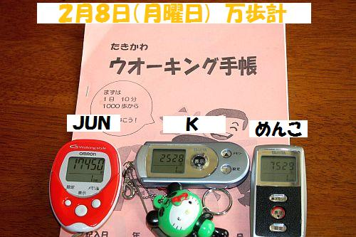 IMG_0109_20100209200452.jpg