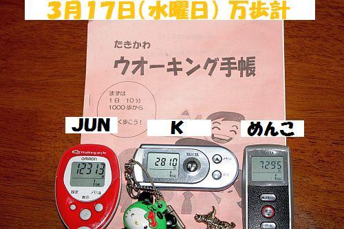 IMG_1040_20100318194125.jpg