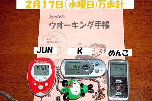 IMG_1268_20100218211028.jpg