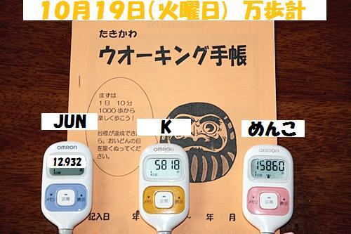 IMG_1348-20101020.jpg