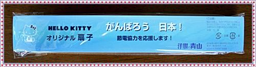 IMG_4376-20110626.jpg