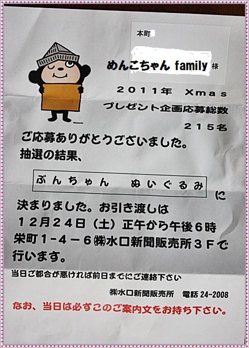 IMG_4837.jpg