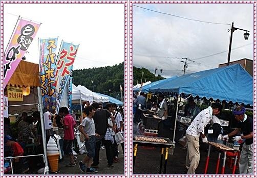 IMG_4997-20110711-tile.jpg
