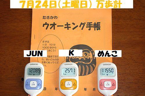 IMG_8171_20100725113212.jpg