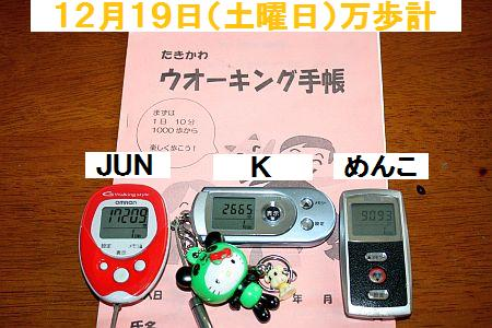 IMG_9511_20091220181322.jpg