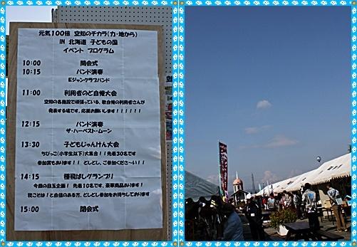 IMG_9789-tile.jpg
