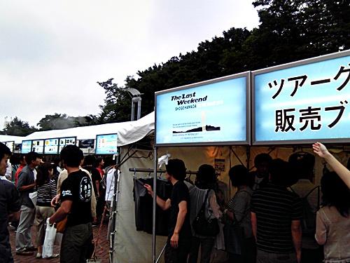 PAP_0003-20110718.jpg