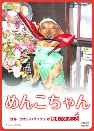 narikiru_1259125792_18722.jpg