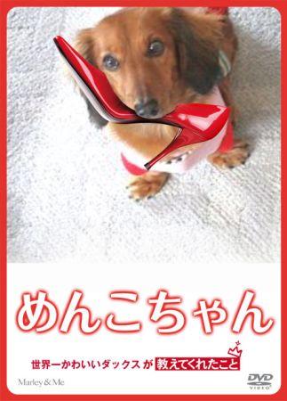 narikiru_1259125855_73424.jpg