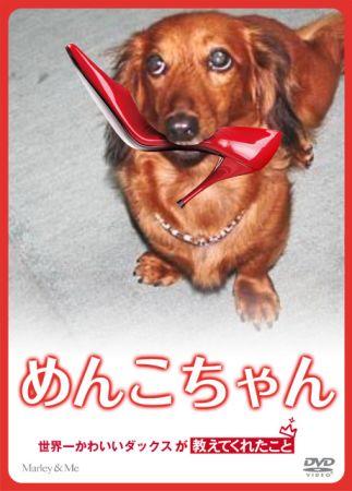 narikiru_1259125965_24667.jpg