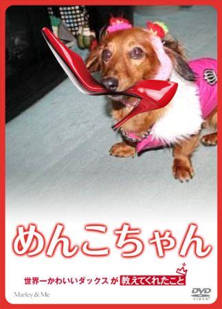 narikiru_1259126023_885.jpg