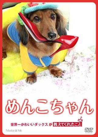 narikiru_1259126072_39582.jpg