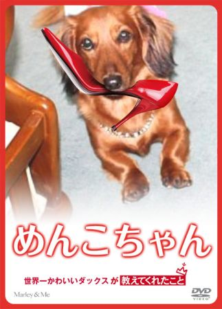 narikiru_1259126120_22707.jpg