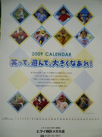 20081213114441