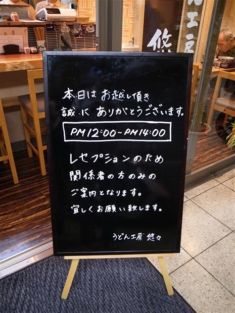 R0012565_R.jpg