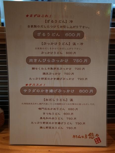 R0013021_R.jpg