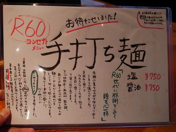 R0013059_R.jpg