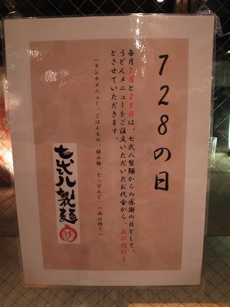 R0013247_R.jpg