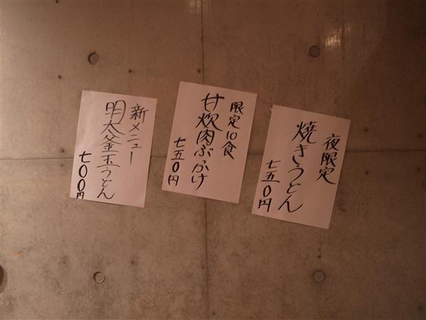 R0013248_R.jpg
