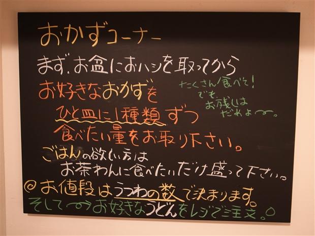 R0013345_R.jpg