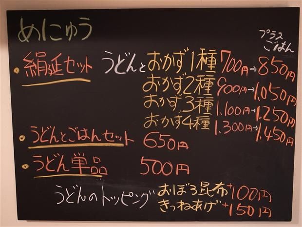 R0013346_R.jpg