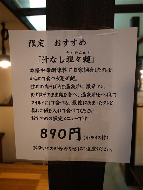 R0013365_R.jpg