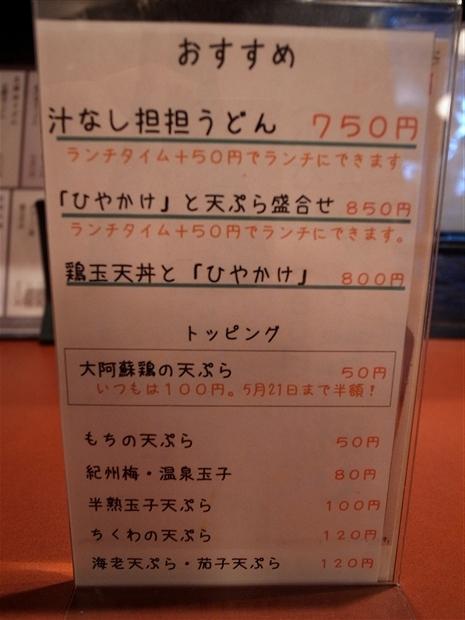 R0013427_R.jpg