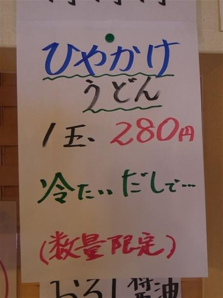 R0013506_R.jpg