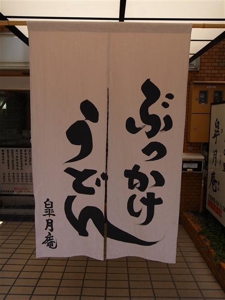 R0013614_R.jpg