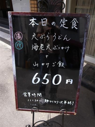 R0013634_R.jpg