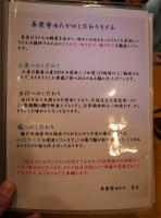 R0014768_R.jpg