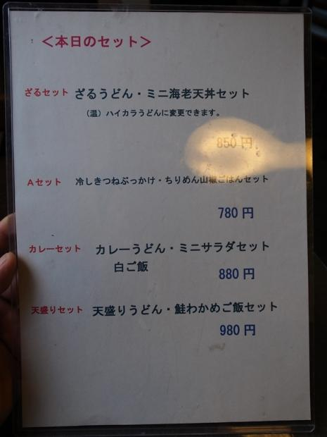 R0015307_R.jpg