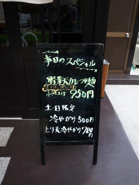 R0015348_R.jpg