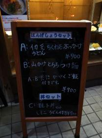 R0015589_R.jpg