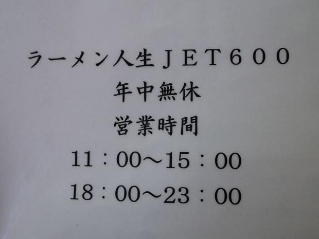 R0015612_R.jpg
