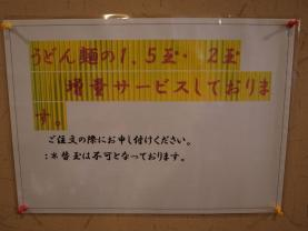 R0015738_R.jpg