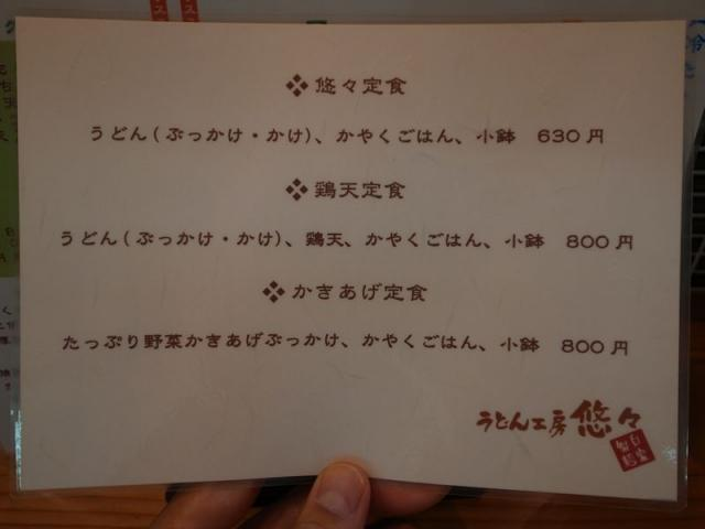 R0016079_R.jpg