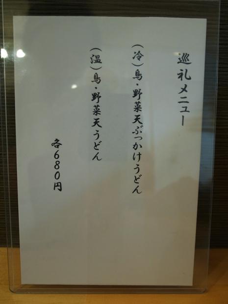 R0016458_R.jpg