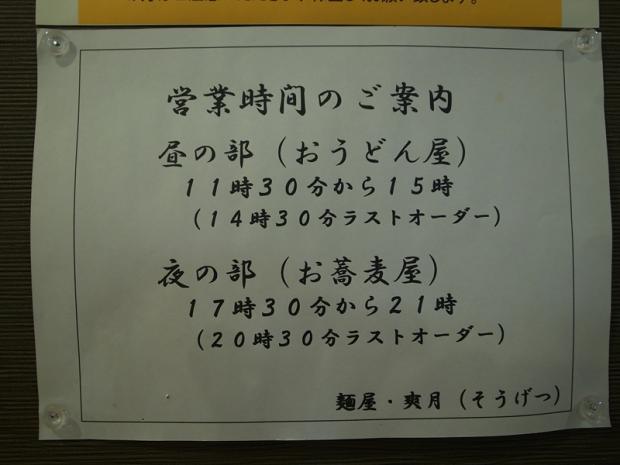 R0016462_R.jpg