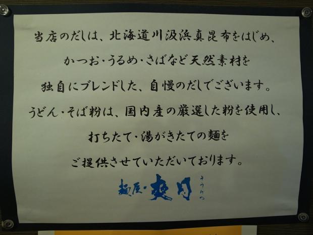 R0016463_R.jpg